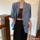 西裝外套薄款女垂感韓版寬鬆短袖小西服夏季2020新款休閒網紅上衣