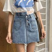 不規則高腰毛邊牛仔短裙女2018夏季新款韓版百搭顯瘦A字裙學生潮   莉卡嚴選