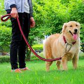 狗鏈子牽引繩狗繩小型中型大型犬項圈薩摩金毛泰迪胸背帶寵物用品【端午節免運限時八折】