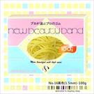 日本製美髮專用橡皮筋(抗酸鹼高拉力)-100克/盒#16(1.5mm[58147]