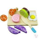 扮家家水果切切樂兒童木制磁性切切看蔬菜過家家廚房 切水果玩具(中秋烤肉鉅惠)