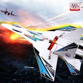 遙控飛機固定翼手拋滑翔機無人機戰斗機超大航模