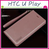 HTC U Play 5.2吋 韓曼素色皮套 磁吸手機套 可插卡保護殼 側翻手機殼 掛繩保護套 掛繩