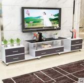 電視櫃鋼化玻璃伸縮電視櫃茶幾組合簡約現代歐式小戶型客廳電視櫃igo 伊蒂斯女裝