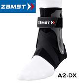 【福健佳健康生活館】ZAMST A2-DX 腳踝護具(原廠公司貨)