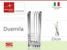 義大利Bormioli Rocco進口玻璃Duemila 康達歐花瓶(23cm)-P3105《Midohouse》