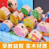 兒童積木玩具益智穿珠子女孩早教