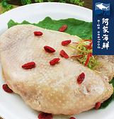 【阿家海鮮】無骨醉雞腿 (425g±5%/包)