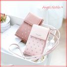簡約可愛印花3way多功能斜背包手機包女皮夾手拿包(SMA0244) AngelNaNa