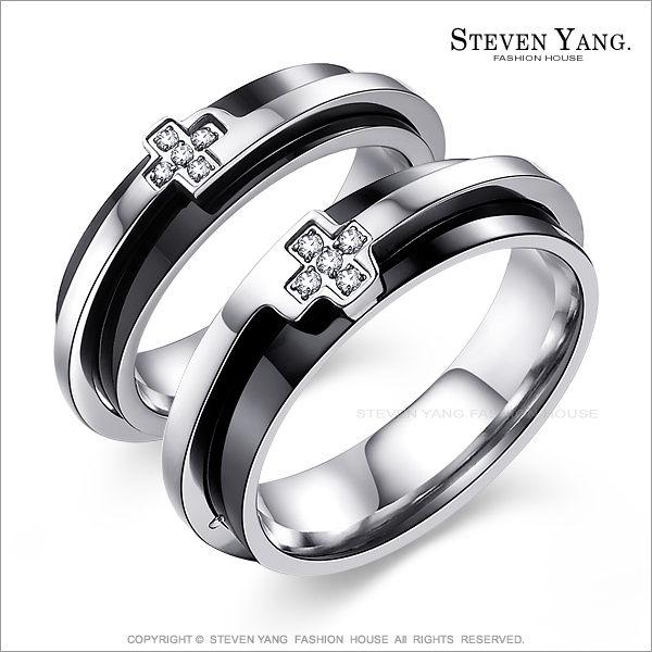 情侶對戒 西德鋼戒指 「尊爵情人」十字架*單個價格*