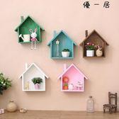 復古彩色小房子墻上裝飾品壁掛置物架
