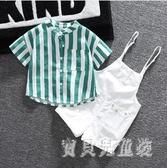 男童夏裝休閒套裝中小童2020新款帥氣寶寶韓版洋氣夏天短袖潮兒童裝 yu12624『寶貝兒童裝』