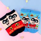 迪士尼超人特攻隊系列直版童襪 巴小傑 短筒襪 短襪 童襪 卡通印花襪