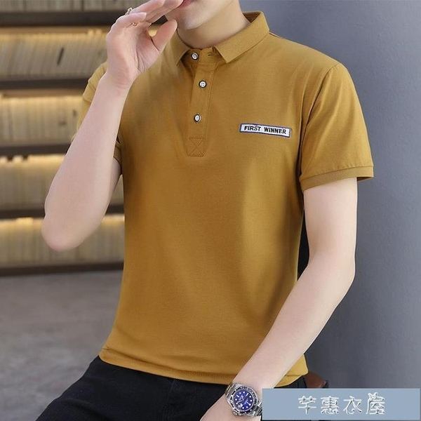 polo短袖新款夏裝短袖T恤男翻領潮流polo衫男裝純棉帶領體恤半袖衣服 快速出貨