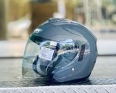 M2R安全帽,FR1,素色/水泥灰