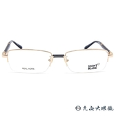 MONTBLANC 萬寶龍眼鏡 MB434 028 (金-黑) 商務半框 近視眼鏡 久必大眼鏡