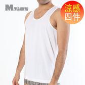 MEN`S non-no儂儂《4入》涼感男背心