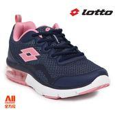 【LOTTO】女款潮流跑鞋-深藍色(L0076)全方位跑步概念館
