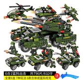 優惠兩天-樂高積木兼容樂高積木男孩子6軍事特警7城市警察8拼裝益智力9玩具禮物10歲