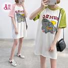 孕婦裝 MIMI別走【P12144】飛向幸福 撞色小象棉質哺乳衣 哺乳裙 優質寬版