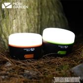 露營燈 牧高笛戶外 野營露營防水可充電LED燈戶外照明燈帳篷燈掛燈 DF 交換禮物