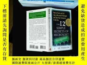 二手書博民逛書店The罕見12 Simple Secrets of Microsoft ManagementY13606 Se