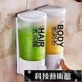 給皂機 浴室酒店手動雙頭皂液器 賓館 壁掛式沐浴露盒單頭給皂器洗手液瓶 免運