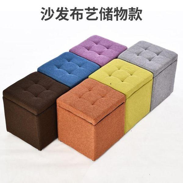 凳子茶幾凳實木擱腳凳皮凳儲物凳試換鞋凳矮凳收納沙發凳墩子igo 韓風物語