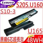 LENOVO S10-3 電池(原廠)-S10-3S,S205,U160,U165,U165-AON,U165-ATH,M13,Y644657,Y651757,聯想電池
