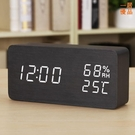 優一居 時尚 LED 電子鐘表 夜光靜音鬧鐘 溫濕度計 床頭鐘 座臺鐘