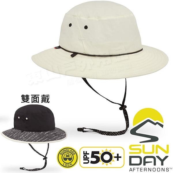 Sunday Afternoons S2C03548B-219蛋白石  防曬抗UV圓桶帽 Daydream雙面戴遮陽帽