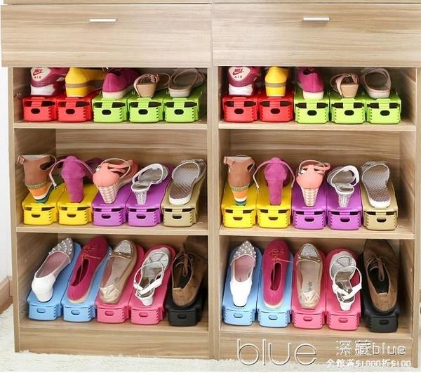 可調節一體式鞋架家用省空間簡易塑料雙層鞋托架宿舍鞋櫃收納神器10個裝 【全館免運】