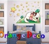 壁貼【橘果設計】星空下 DIY組合壁貼/牆貼/壁紙/客廳臥室浴室幼稚園室內設計裝潢