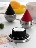 計時器 廚房定時器計時器 家用創意時間提醒器不銹鋼倒計時器 冰箱貼鬧鐘【快速出貨八折下殺】