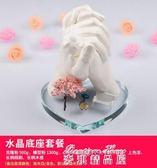 抖音情侶手膜克隆粉制作3d立體模型粉成人手模印泥手模型石膏diyigo  麥琪精品屋