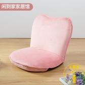 可調節臥室可愛榻榻米懶人沙發靠背可拆洗日式椅【雲木雜貨】