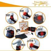 ✿✿✿【福健佳健康生活館】TherMedic舒美立得簡便型熱敷護具-PW140L軀幹專用