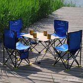 摺疊椅 戶外便攜摺疊椅凳子露營沙灘椅 釣魚椅凳 畫凳寫生椅 馬扎小凳子 童趣潮品