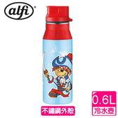 【德國 alfi】炫水壺-掀蓋式海盜船(600cc)