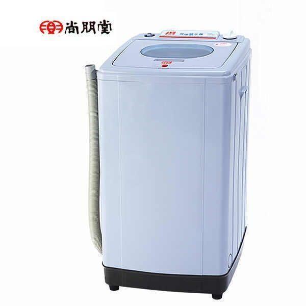 尚朋堂 8公斤超高速脫水機 SPT-0800 **可刷卡!免運費**