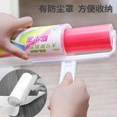 交換禮物 滾刷滾子粘毛器滾筒去毛刷可水洗黏毛神器沾毛器粘塵紙衣服除毛器