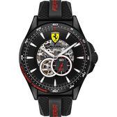 Scuderia Ferrari 法拉利 Pilota 賽車手機械錶-黑/45mm FA0830600
