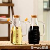 大容量高硼硅玻璃油壺1.5斤 廚房日本倒油壺 防側漏醬油瓶醋瓶【帝一3C旗艦】