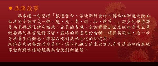 點水樓-中式經典人氣點心-寧式蘿蔔糕(大)盒裝1000g/份