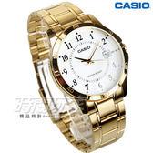 CASIO卡西歐 MTP-V004G-7B 日期顯示 簡約流行指針男錶 不銹鋼 金色電鍍 MTP-V004G-7BUDF