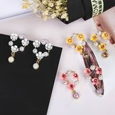 【NiNi Me】韓系耳環 氣質甜美優雅花朵花圈水鑽珍珠耳環 耳環 N0178