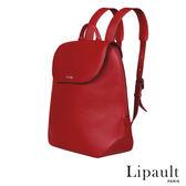 法國時尚Lipault 真皮後背包S(寶石紅)
