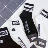 韓版 現貨 星際大戰 STAR WARS 長襪 四款 帥氣 個性 運動風 造型 長統襪 中統襪 四分襪 男生 襪子