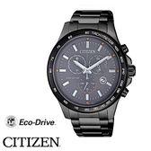 星辰CITIZEN 光動能黑鋼三眼計時腕錶AT2425-80H公司貨 全球1年保固