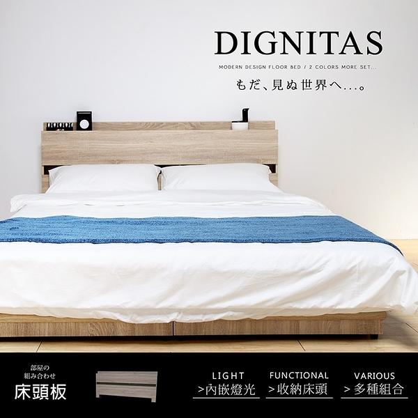 附燈床頭 狄尼塔斯民宿風雙人5尺床頭片/2色/H&D東稻家居
